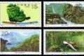 1995-3 《鼎湖山》特种邮票