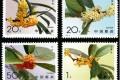 1995-6 《桂花》特种邮票