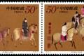 1995-8 《虢国夫人游春国》特种邮票