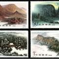 1995-23 《嵩山》特种邮票