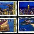 1995-25 《香港风光名胜》特种邮票