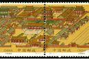 1996-3 《沈阳故宫》特种邮票