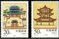 1996-15 《经略台真武阁》特种邮票