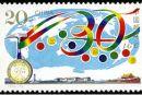 1996-18 《第三十届国际地质大会》纪念邮票