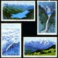 1996-19 《天山天池》特种邮票