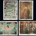 1996-20 《敦煌壁画》特种邮票、小型张