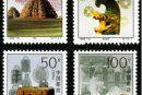 1996-21 《西夏陵》特种邮票