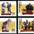 1996-30 《天津民间彩塑》特种邮票