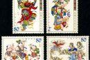 2003-2 《杨柳青木版年画》特种邮票