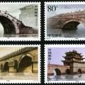 2003-5 《中國古橋--拱橋》特種郵票
