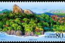 2003-8 《鼓浪屿》特种邮票、小全张