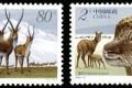 2003-12 《藏羚》特种邮票