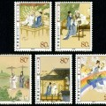 2003-20 《民間傳說-梁山伯與祝英臺》特種郵票