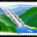 2003-21 《長江三峽工程·發電》特種郵票