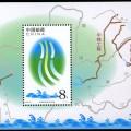 2003-22 《南水北調工程開工紀念》小型張
