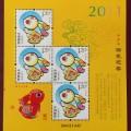 2011-1《辛卯年》兔年生肖小版票還有升值空間嗎?