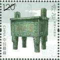 《殷墟》特种邮票---2016年7月13日