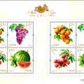 《水果(二)》特種郵票---2016年7月23日