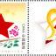 《薪火相傳》個性化服務專用郵票---2016年7月8日