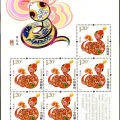 2013-1《癸巳年》蛇年生肖小版票的市場價值