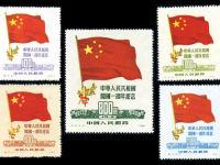 纪6 中华人民共和国开国一周年纪念邮票