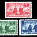 紀8 中蘇友好同盟互助條約簽訂紀念