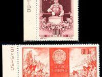 纪29 中华人民共和国第一届全国人民代表大会