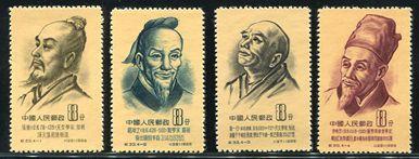 紀33 中國古代科學家(第一組)