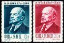 纪34 弗·伊·列宁诞生八十五周年纪念