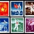 紀64 中國少年先鋒隊建隊十周年