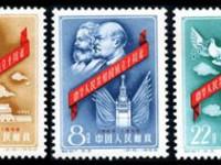 紀67 中華人民共和國成立十周年(第一組)