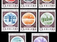 纪69 中华人民共和国成立十周年(第三组)