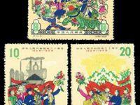 纪70 中华人民共和国成立十周年(第四组)