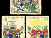 紀70 中華人民共和國成立十周年(第四組)