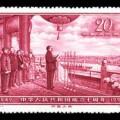 紀71 中華人民共和國成立十周年(第五組)