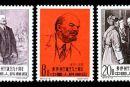 纪77 弗·伊·列宁诞生九十周年