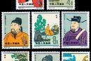纪92 中国古代科学家(第二组)