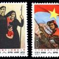 紀101 支持越南南方人民解放運動
