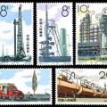特67 石油工業