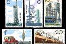 特67 石油工业