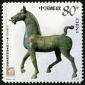 2003-23 《第十六屆亞洲國際郵票展覽》紀念郵票