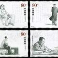 2003-25 《毛澤東同志誕生110周年》紀念郵票