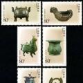 2003-26 《東周青銅器》特種郵票