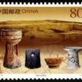 2005-24 《城頭山遺址》特種郵票