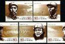2005-26 《人民军队早期将领(二)》纪念邮票