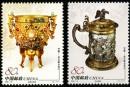 2006-18 《金银器》特种邮票(与波兰联合发行)
