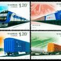 2006-30 《和谐铁路建设》特种邮票、小型张