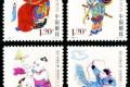 2007-4 《绵竹木版年画》特种邮票、小全张