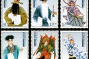 2007-5 《京剧生角》特种邮票