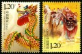2007-8 《舞龙舞狮》特种邮票(与印度尼西亚联合发行)